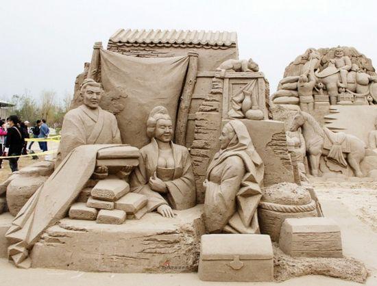 沙雕实景图