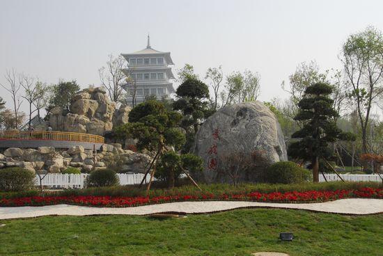 秦岭园实景图